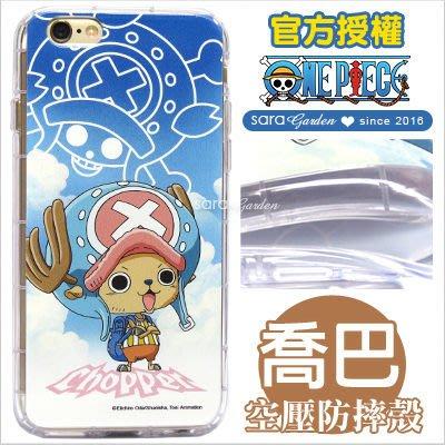 正版 喬巴 海賊王 手機殼 防摔殼 iPhone7 i7 SONY X Zenfone3 空壓殼氣墊殼 D0901049