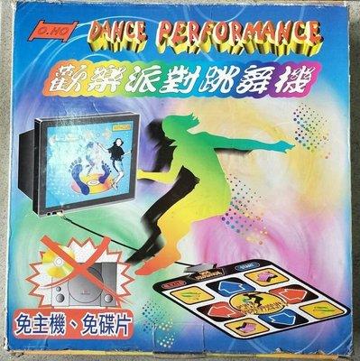 跳舞機。。。。。直接插電視~免主機......全新未使用