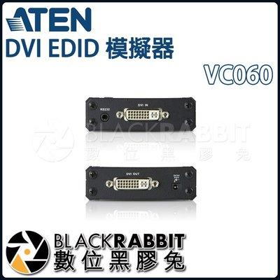 數位黑膠兔【 ATEN VC060 DVI EDID 模擬器 】 視訊 顯示器 影音 訊號 直播 導播 學習器
