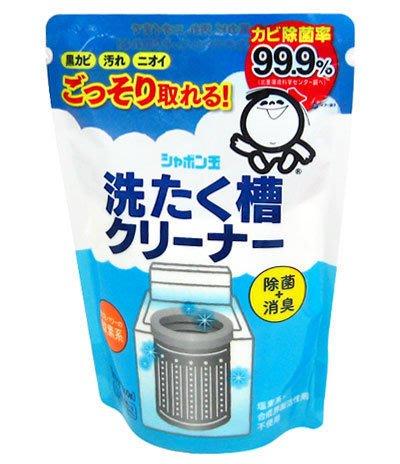 【大欣食品】洗衣槽洗劑-粉狀 shabon 泡泡玉 玉石鹼 清潔劑