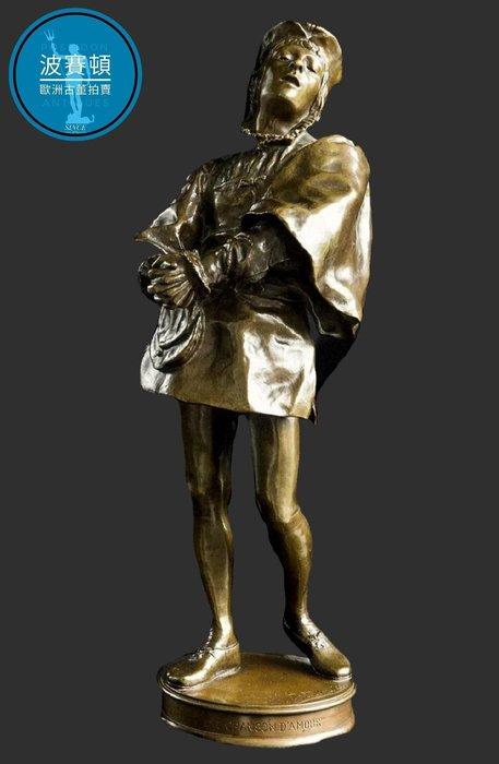 【波賽頓-歐洲古董拍賣】歐洲/西洋古董 法國古董 19世紀 西洋唱著愛之哥的男士銅雕(原作非複刻版)(高度:43cm,約12kg)