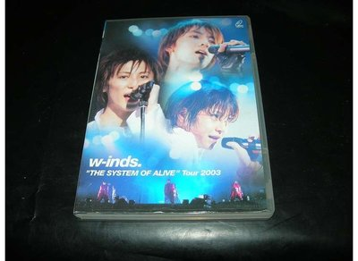 OK Winds. - the system of alive  tour 2003 2VCD