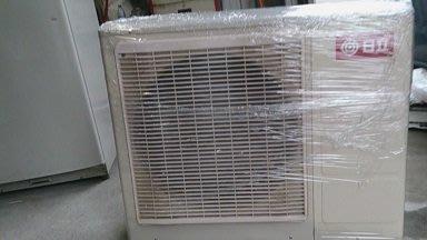 日立2噸分離式1對1冷氣23000 含運 安裝 保固  破盤價