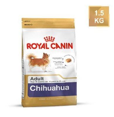 訂購_Ω永和喵吉汪Ω-法國皇家狗飼料 吉娃娃成犬CHA (原PRC28)~1.5KG