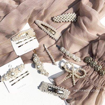 韓國ins網紅款氣質珍珠bb夾髪夾 金屬邊夾一字夾成人劉海夾髪飾女