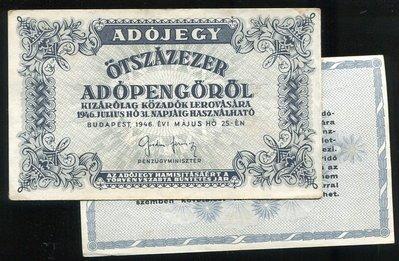 HUNGARY(匈牙利紙幣), P139b ,500000-AP ,1946,品相9新AU 國際#19051040