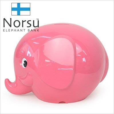 日本進口 北歐雜貨 芬蘭製 Norsu 大象造型 存錢桶S-粉色
