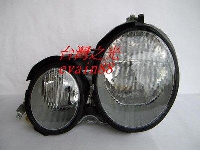 《※台灣之光※》全新BENZ賓士 W210 96 97 98 99年改款前期外銷高品質原廠型霧面大燈