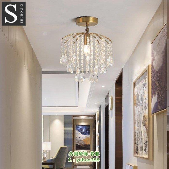 【美品光陰】簡約現代設計師創意精美房間臥室陽臺玄關走廊過道吸頂燈