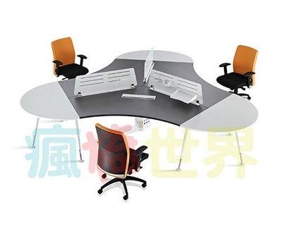 《瘋椅世界》OA辦公家具全系列 訂製造型機能工作站  (主管桌/工作桌/辦公桌/辦公室規劃)4