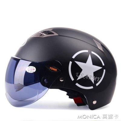 電動摩托車頭盔男半盔覆式輕便夏天安全帽女雙鏡片四季  IGO