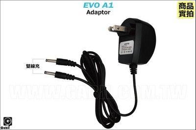 【中區無線電 對講機】EVO A1 專用旅充 雙線充 充電器 變壓器