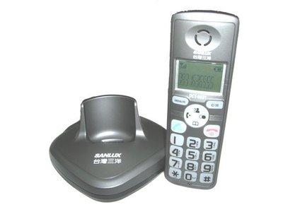 【NICE-達人】SANLUX 台灣三洋 DCT-9831 數位DECT無線電話_鐵灰色/黑色款缺貨中