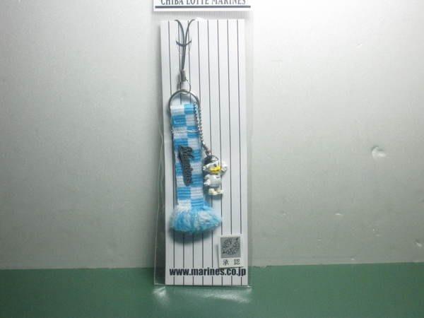 【日職嚴選】**現貨x1**日本職棒千葉羅德海洋 吉祥物公仔手機吊飾