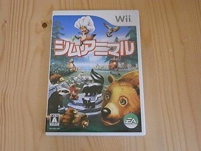 【小蕙館】Wii ~ 模擬動物 (純日版)
