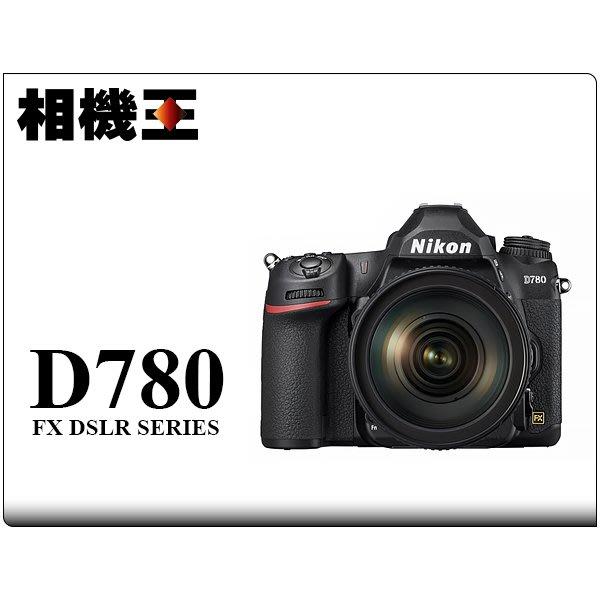☆相機王☆Nikon D780 Kit組〔含 24-120mm F4 G〕平行輸入 (2)