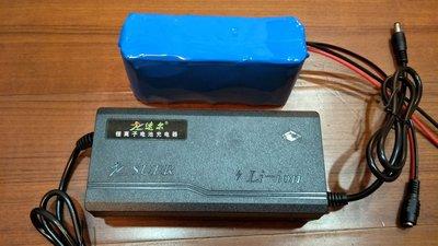24V 鋰電池組 7串電池組 25.2V 25.9V 29.4V 儀器外接電源 適用於250W以下