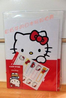 日版 日本製 日本 ESSO加油站限定周邊商品 Hello Kitty 凱蒂貓 文具 A4 L型文件夾 筆記本 備忘貼紙