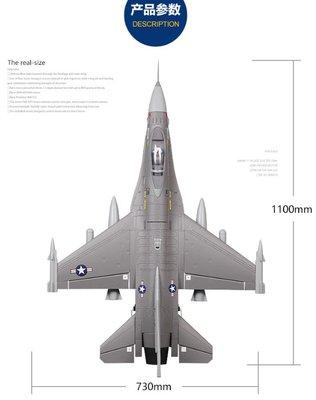 《TS同心模型》FMS F16 (F-16) V2版 64mm/11導風扇像真機, 全新 4S 動力升級 PNP 套裝版