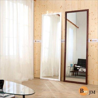 180公分加大型實木掛鏡 / 壁鏡/穿衣鏡 ~兩色【伶靜屋-百】【型號KC563 】