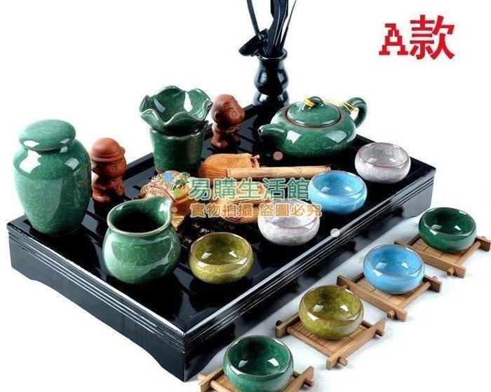冰裂釉茶具套裝 功夫茶具 整套茶具 實木茶盤 冰裂茶具 居家用品 禮物