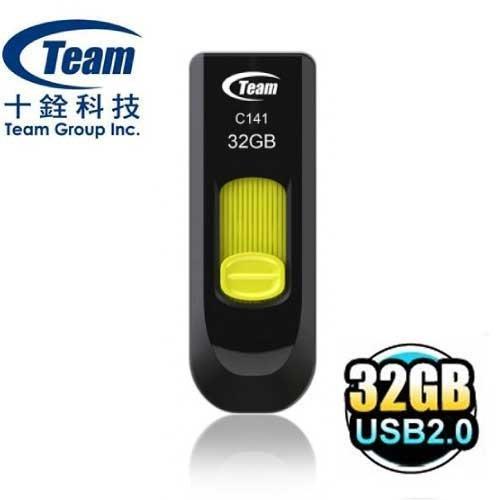 含稅 十銓 Team 32G 32GB C141 USB2.0 隨身碟