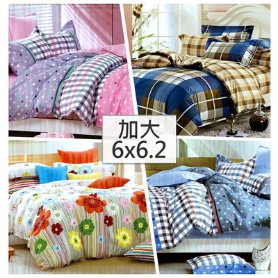 GiGi居家寢飾生活館~舒適純棉床包組 雙人加大 6尺 床包組【多款花色可選】