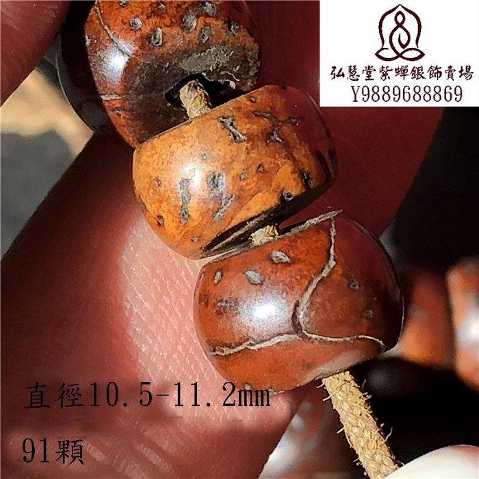 【弘慧堂】西藏打磨老龍眼念珠鳳眼手串 包漿磨損到位壹物壹圖
