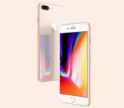全新香港行貨 Apple iPhone 8 /  8 Plus (256G) 原產保養 金/銀/太空灰/紅