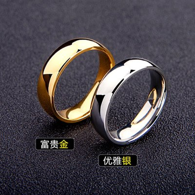 戒指6MM不銹鋼男士戒指光面鍍18K金指環韓版簡約食指尾戒單身學生情侶配飾