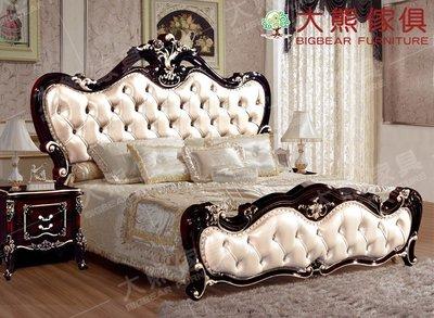 【大熊傢俱】 XSL 2015-20B 雙人床 新古典 床架 法式皮床 美式實木床 臥室家具 雙人床台