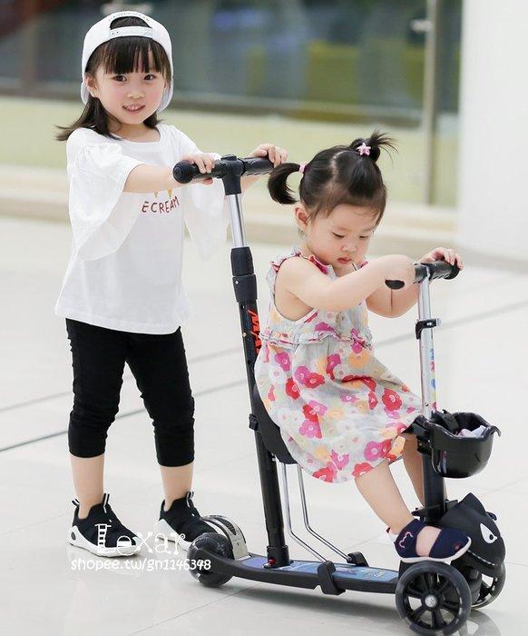 鯊魚兒童三合一滑板車寶寶可坐1-3歲初學者3輪閃光小孩2歲滑滑車
