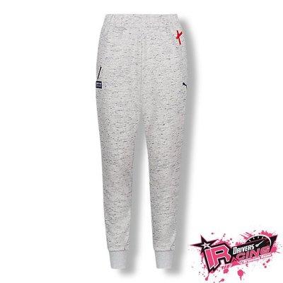 ♚賽車手的試衣間♚ Red Bull Racing Variance Sweat Pants Grey 長褲 休閒褲