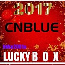 CNBLUE [ 2017 聖誕快樂 Lucky Box ] 現貨在台-hkko2001a-幸運盒 週邊應援