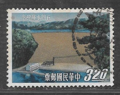 {高雄~老宋牛肉麵} 台灣紀念票 紀95.C95 石門水庫紀念郵票 3.2元信銷票 美品
