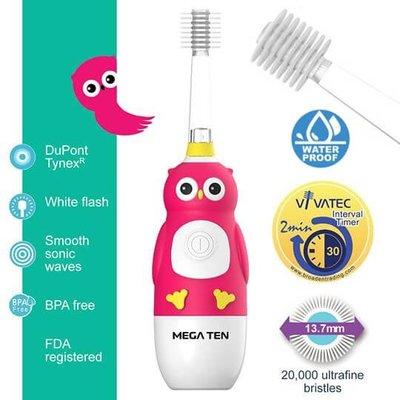 【頂級款】日本 VIVATEC Mega Ten 360度 幼童電動牙刷-貓頭鷹