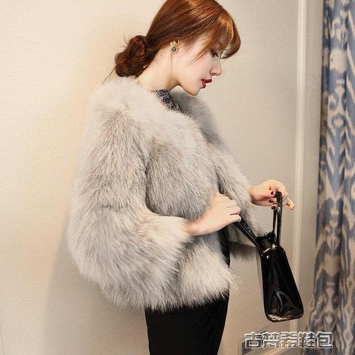 皮草 狐貍毛皮草外套女短款秋冬新款韓版修身顯時尚仿水貂毛大衣
