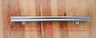 電腦桌滑軌-30cm 300mm 抽底 (有耳) 二截鋼珠滑軌 抽屜 鍵盤架 加厚 一付2條