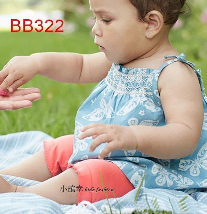 小確幸衣童館BB322 歐美款純棉粉嫩可愛女童印花套裝 (水藍上衣+粉紅褲)