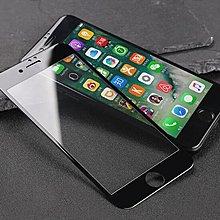 蘋果 7 鋼化膜 Apple 蘋果 iPhone 7/8 Plus 4.7吋 全屏鋼化玻璃貼 軟邊鋼化玻璃膜