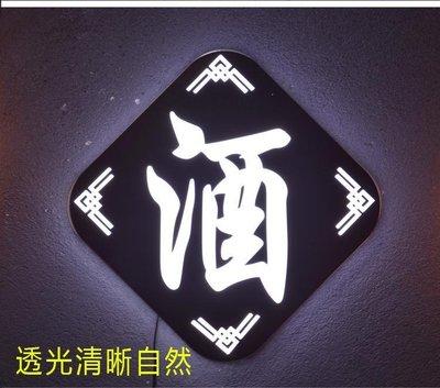 定做夜市地攤煙酒茶創意移動懸掛燈箱發光美容院雙面LED廣告牌