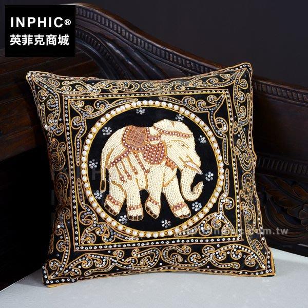 INPHIC-家居泰國抱枕靠墊靠枕布沙發裝飾布藝刺繡東南亞_Xs7Q