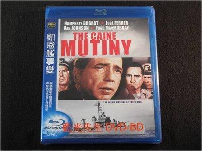 [藍光BD] - 凱恩艦事變 The Caine Mutiny ( 得利公司貨 )