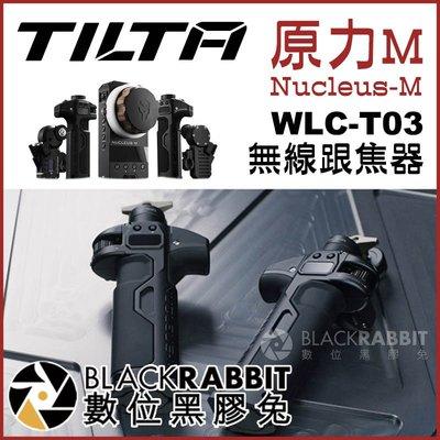 數位黑膠兔【 TILTA 鐵頭 WLC-T03 Nucleus-M 原力M 無線跟焦器 】 追焦器 無線 手柄 控制器