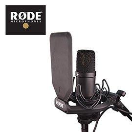 視聽影訊 正品公司貨保固一年  澳州 RODE NT1 Kit 錄音室電容麥克風