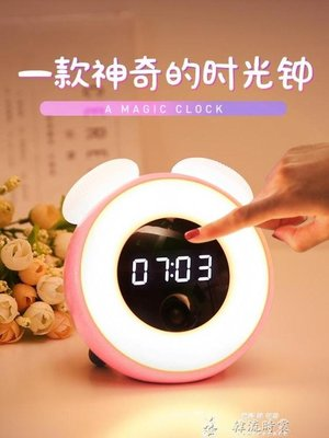 創意小夜燈充電式聲控觸摸感應帶鬧鐘臥室床頭兒童房睡眠插電臺燈
