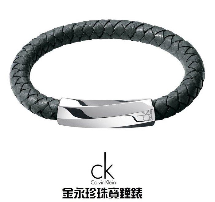金永珍珠寶鐘錶* CK Calvin Klein 原廠真品 CK 皮手環 編織灰綠色手環 生日禮物*