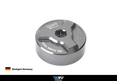 【柏霖】Dimotiv  VESPA  拆機油芯工具 DMV