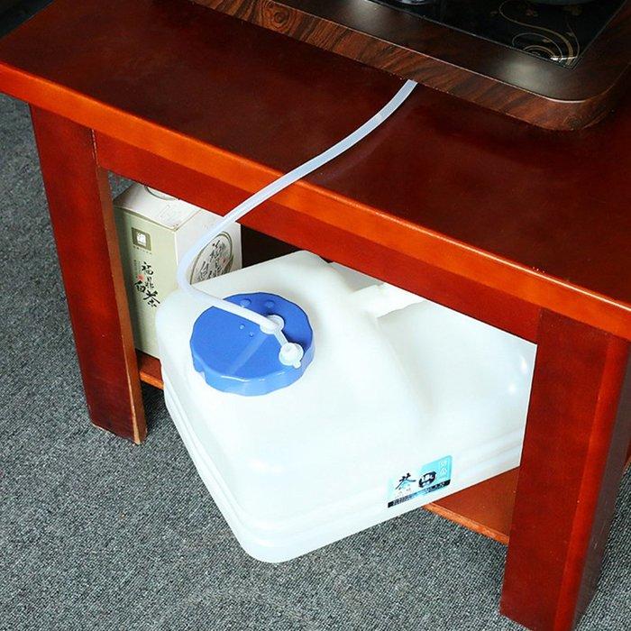 【免運費】茶桶塑料廢水桶功夫茶具茶水桶茶渣桶儲水箱飲用水桶小號家用方形QD3C-Y437