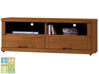 〈上穩家居〉凱西柚木色4尺長櫃   矮櫃   電視櫃   20505A34308